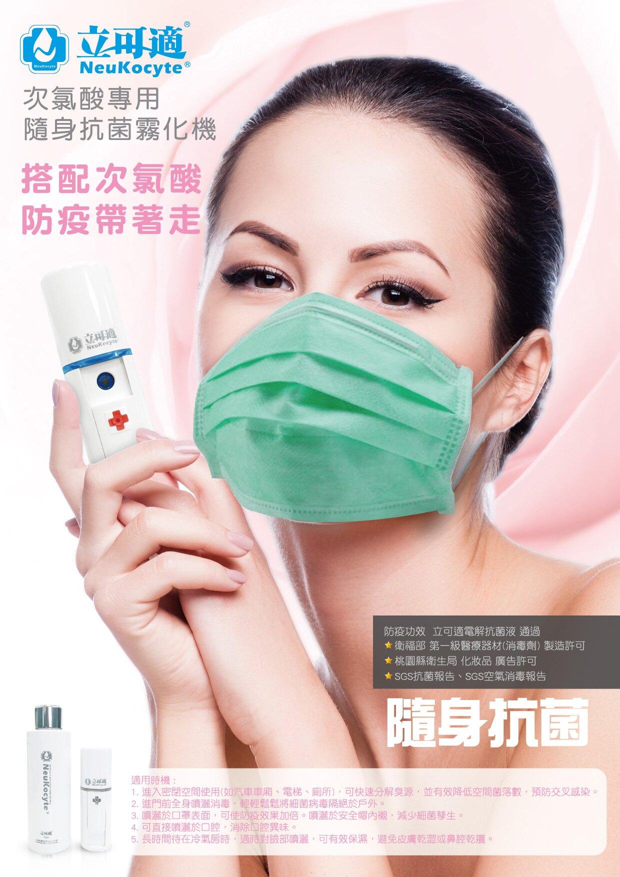 防疫首選 隨身抗菌 環淨清潔隨身攜帶