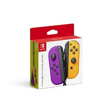 Switch Joy-Con 左右手套裝-電光紫/橘(4902370544077)