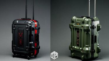 《機動戰士鋼彈 GUNDAM》推出別注款式行李箱!