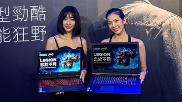 聯想發表 Legion 電競新品:筆電升級 Intel 第九代 Core 處理器、44 吋 Y44w 曲面電競螢幕影音多合一