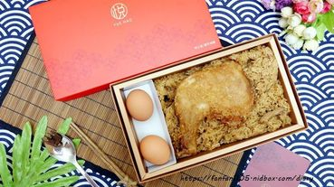 彌月油飯推薦【悅之喜】彌月油飯 #悅好 #有雞蛋 #雞腿油飯 #彌月禮盒