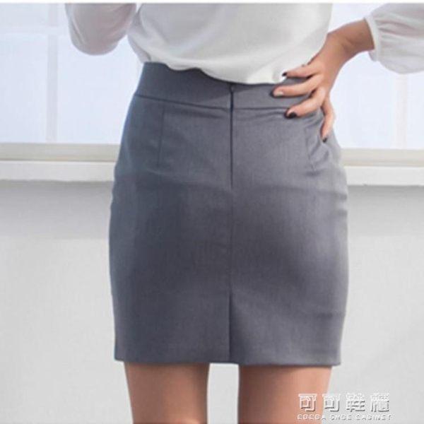 春夏職業工裝裙短裙 簡約一步裙 修身西裝裙女ol半身裙包裙正裝裙 流行花園
