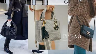 今年的 It bag 你 get 到了嗎!燒遍時尚社交圈的爆款包推薦 !