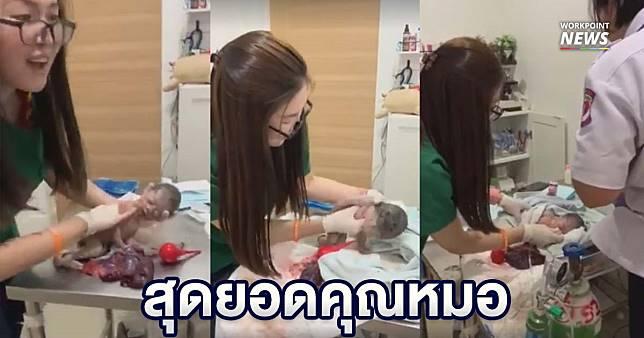 สัตวแพทย์สาว ถูกตามด่วนช่วยทำคลอดฉุกเฉินสำเร็จ