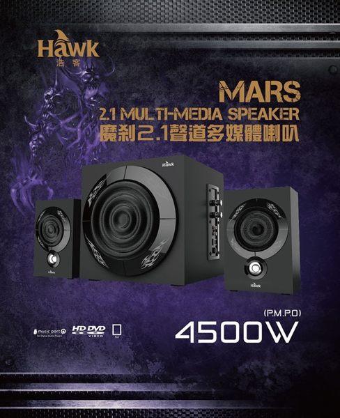 5.25吋低音箱,45W強力放送,震撼豋場。n木質重低音喇叭,獨立高/低音調節鈕。