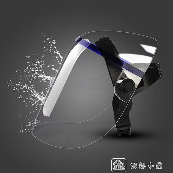 全透明有機玻璃防護面罩防濺防燙傷防沖擊廚房炒菜面罩