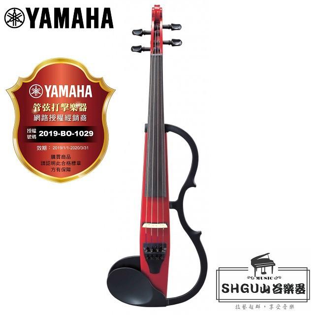特殊設計的實心琴體可以將原音輸出減低到近似呢喃讓演奏人體驗彈奏高品質小提琴的感受與演奏性。插上耳機後,隨時隨地任您練習!SV130讓不同程度小提琴手隨時隨地,在不干擾他人的情況下做練習雖然原音音量宛如