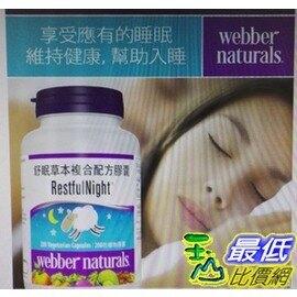 [COSCO代購] W990253 Webber Naturals 舒眠草本複合配方膠囊 200粒