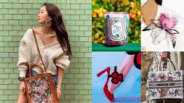 連孫芸芸都愛不釋手的2020春夏「印花」趨勢,就從鞋包、服裝到香氛單品一次盤點!