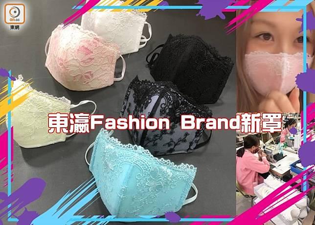 東瀛Fashion Brand推喱士布口罩(互聯網)