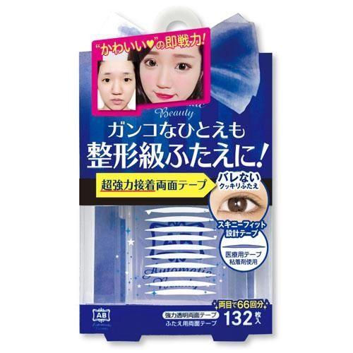 AB強力版 隱形雙面雙眼皮貼 132枚入 藍【JE精品美妝】