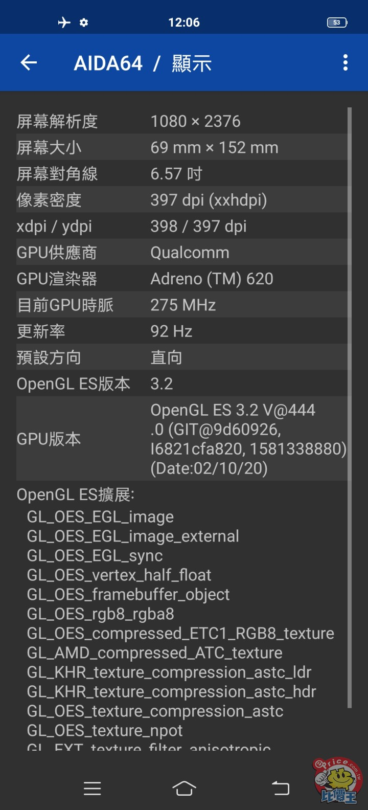 Screenshot_20200828_120636.jpg