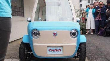 柔軟的汽車——「rimOnO」發表會