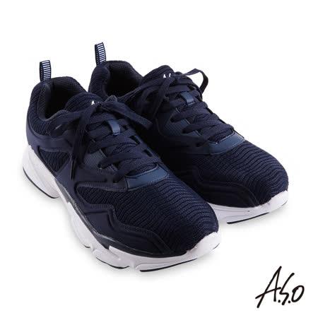 高壓立體造型 凸顯鞋款層次 前掌後跟植入大氣囊 彈力避震 前後緩衝避震片增加舒適零負擔