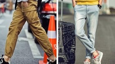 男生就算矮了點又怎樣!不是還有九分褲能拯救我們的比例嗎?