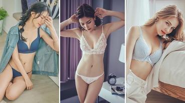 Dcard網友好評!myBRA高CP值內衣品牌推薦,2020今夏必買內在美就是這三款!