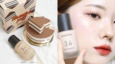 韓國innisfree推出超可愛「提拉米蘇粉撲」,輕鬆打造超服貼妝容~