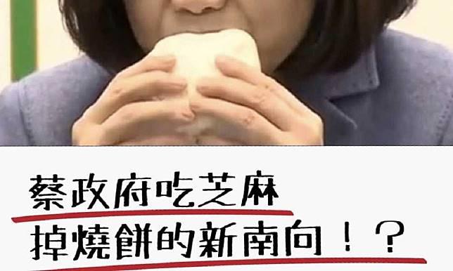 蘇宏達/蔡政府新南向的六大錯