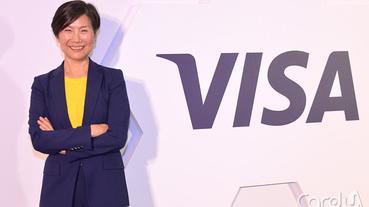 Visa布局3大策略方向 瞄準多元金流推動創新
