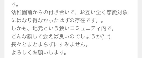 llDmbuT__M.jpg