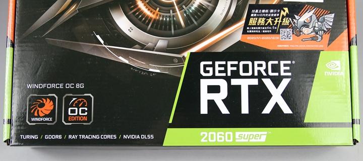 除了RT核心外,新升級的DLSS 2.0深度學習功能,讓RTX 2060 Super顯示卡在支援該功能的遊戲裡,可以提升遊戲畫面FPS幀數效能。