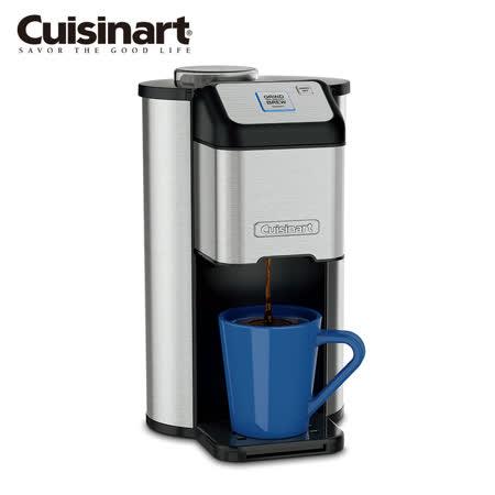 美國Cuisinart 全自動研磨美式咖啡機 DGB-1TW