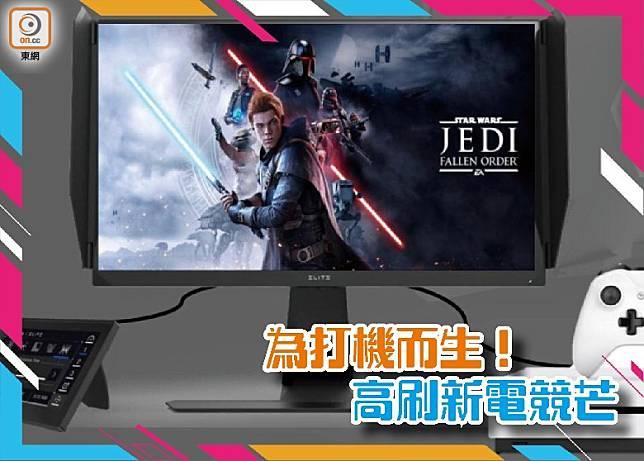 ViewSonic推出ELITE電競顯示器XG270及XG270QG。(售價︰約$3,500起)(互聯網)