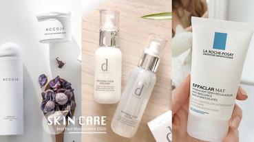 2020「臉部乳液」推薦指南!清爽保濕、緊緻收斂毛孔、臉蛋嫩白,這款油痘肌夏天愛用!
