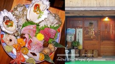 【日式無菜單料理】微風建一食堂 中山區日式料理│沃的媽阿!也太好吃!太超值!│海鮮、和牛│中山居酒屋 跟著Livia享受人生