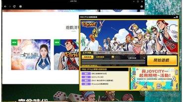 LINE 正式進軍 PC 遊戲平台,全新 LINE POD 啟動器登場