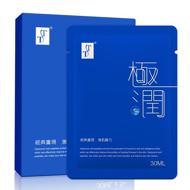 TT 波特嫚 經典系列-極潤水光保濕面膜5入(盒)