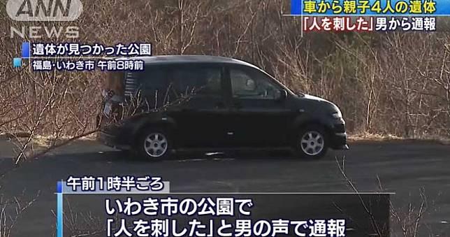 公園停車場驚見4屍「脖上有刀傷」!男疑殉情自殺未果