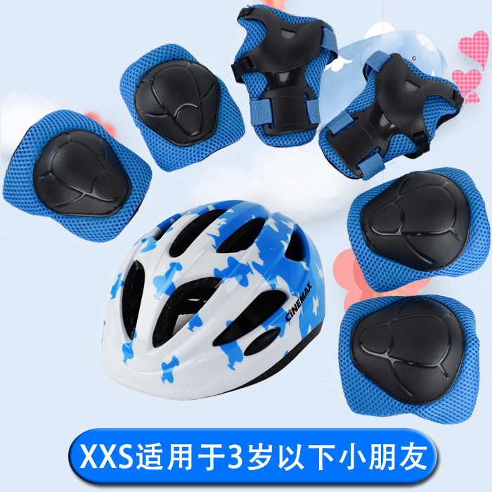 ▶cinemax兒童頭盔滑板溜冰旱冰滑冰護膝輪滑護具自行車套裝7件套