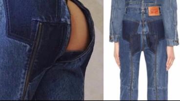 Vetement X Levi's 系列牛仔褲!直接在害羞部位開個洞