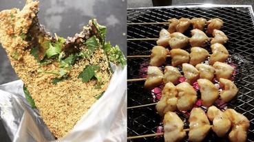 外國人眼中 8 道只有道地台灣人才敢吃的詭異料理!
