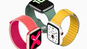 出人意『錶』!最新一代蘋果手錶《Apple Watch 5》五大特點搶先看!