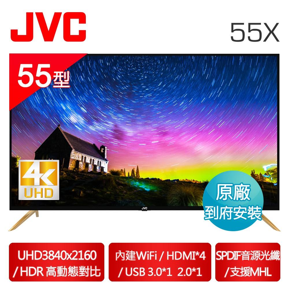 最新最熱的韓劇、陸劇同步跟播,讓你不僅追劇零時差,還有中文字幕搭配原音。更貼心的是 ; 為了迎合消費者跨螢幕收視行為,在 JVC 55X 觀看到一半的愛奇藝影片,離開後還能用手機、平板、電腦無縫接軌,