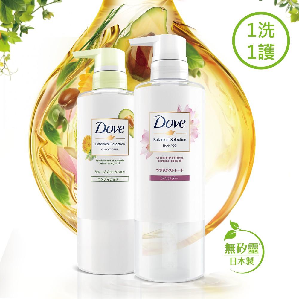 【DOVE 多芬】日本原裝 植萃洗護2件組洗髮精500ml+潤髮乳500ml1. 100%天然由來的植物精華油配合2. 日本製3. 無矽靈 (洗髮露)4. 蘊含髮絲修護成分,海藻糖及水解角蛋白5. 散