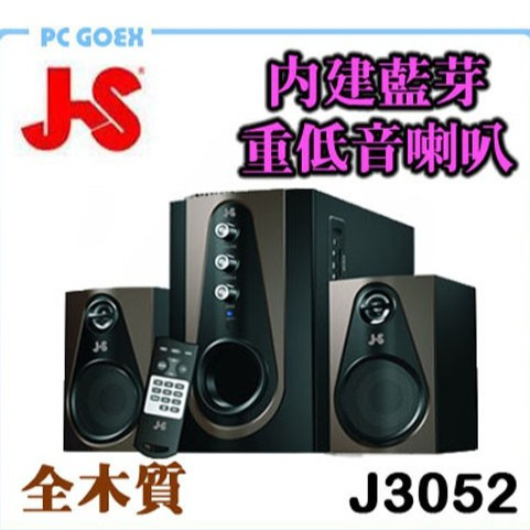特色:.內建藍牙功能 .OTG功能可直接播放SD / USB中的MP3.全木質音箱,聲音清晰亮麗規格:平均輸出功率(R.M.S):41W重低音喇叭- 25W衛星喇叭- 8W x 2 •單體尺寸: 重低