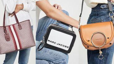 小資女年終犒賞自己就買這一咖!See by Chloe、Marc Jacobs... 「一萬五以下輕鬆入手」的25款名牌包包推薦