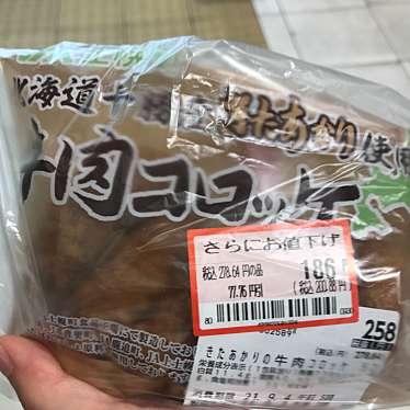 西友 錦糸町店のundefinedに実際訪問訪問したユーザーunknownさんが新しく投稿した新着口コミの写真