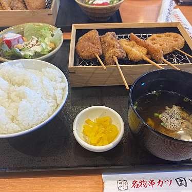 串カツ田中 熊谷石原店のundefinedに実際訪問訪問したユーザーunknownさんが新しく投稿した新着口コミの写真
