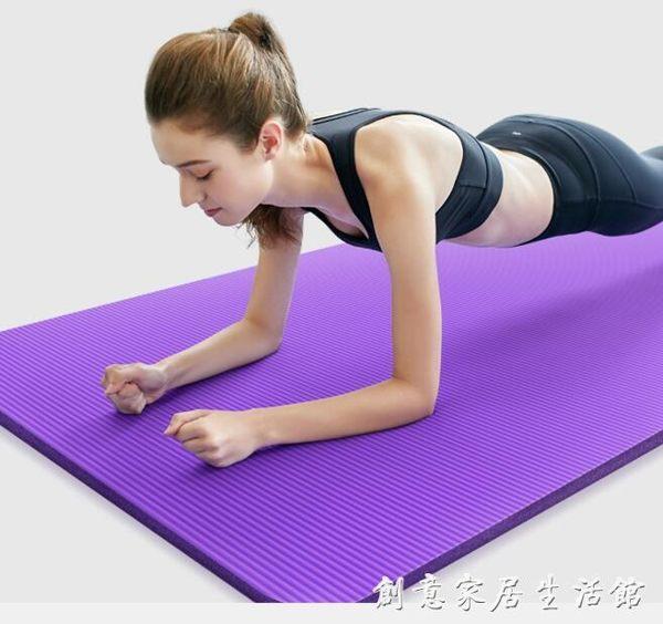 派普瑜伽墊初學者健身男加厚加寬加長防滑瑜珈墊子地墊家用女運動WD 創意家居生活館