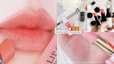 不假潤、不黏膩「潤色護唇膏」推薦!一抹唇紋消失、乾唇人必收,這款更是激美嫩唇色