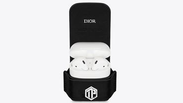 Dior 推出奢華 AirPods 皮套,價值 $350 美元!