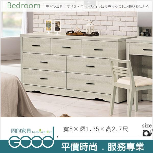 《固的家具GOOD》37-101-AG 仿古風灰橡5尺七斗櫃【雙北市含搬運組裝】