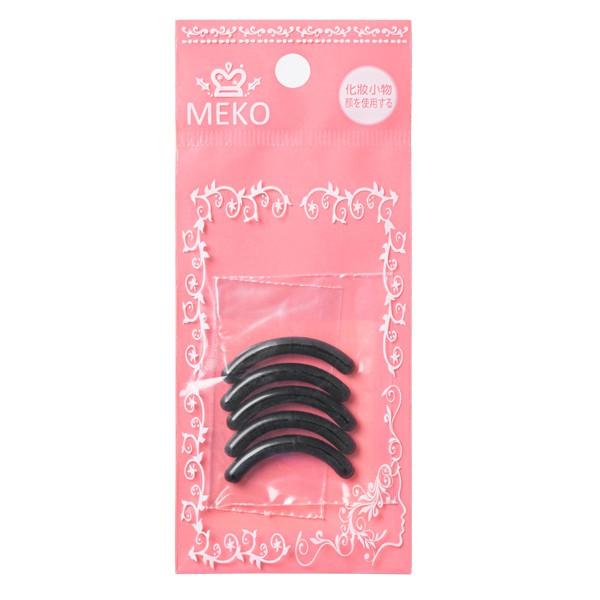 MEKO 睫毛夾替換膠條 G-044