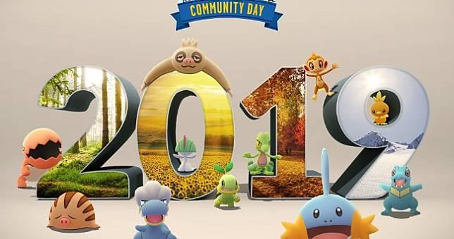 《Pokemon GO》2019年末社群日主角寶可夢再次集合,兩日都有獎勵加碼