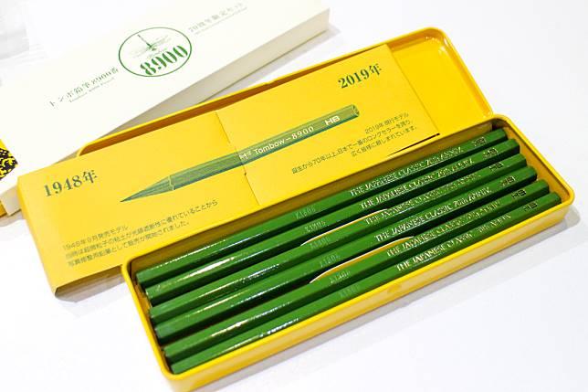 8900鉛筆70週年限量版($70/套)