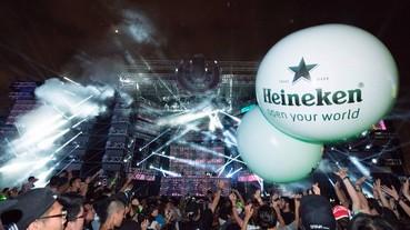 海尼根強力贊助全台最大戶外電音趴Road to Ultra!全球百大DJ輪番放送超嗨音樂